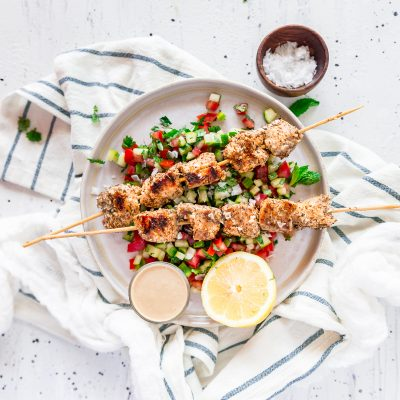 Chicken Kebabs with Za'atar Recipe